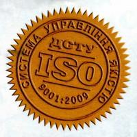 Харьковпроект получил сертификат качества.