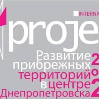 Харьковпроект и Dniproject