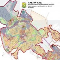 План зонирования Павлограда — первый этап завершен