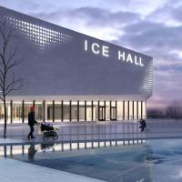 Строительство ледового дворца в г. Черкассы